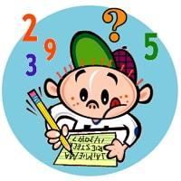 Aprende Matematicas Online Primaria Secundaria Eso Y Bachillerato